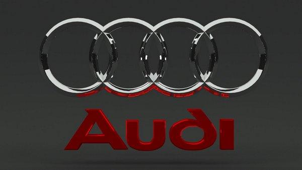 The-Audi-brand-symbol