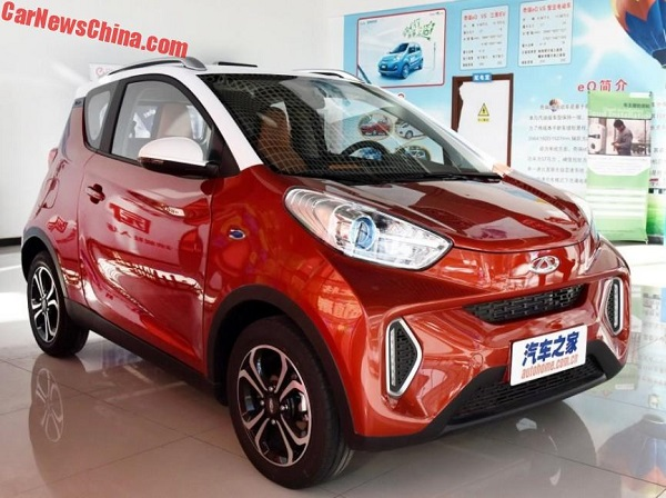 image-of-chery-eq1