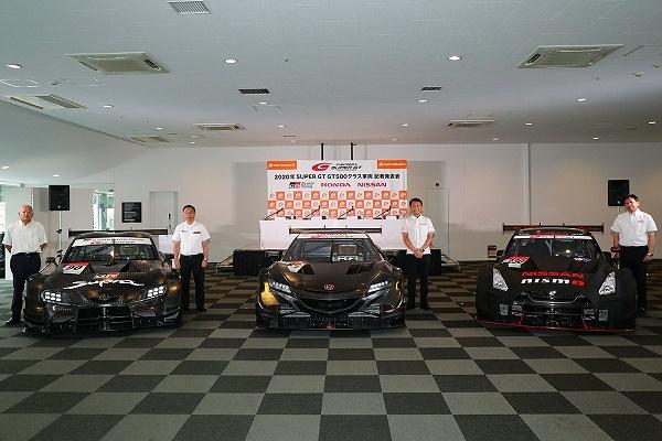 Toyota-honda-nissan-super-race-cars