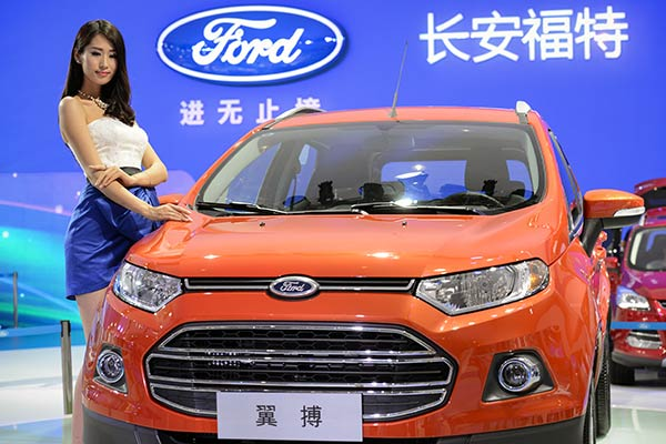 ford-car-in-china