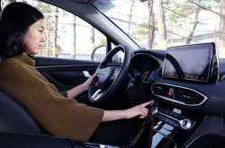 The Hyundai Santa Fe 2019 can be unlocked with fingerprints