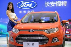 Ford in China removes brand new car smell which makes customers uncomfortable