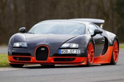 Bugatti Veyron price in Naira - when one equals a hundred
