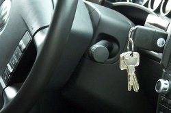 How to reprogram your key fob